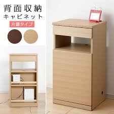 cabinet for router and modem atom style rakuten global market organize phone router storage