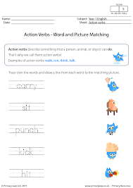 verbs word and picture matching 1