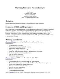 Resume Objective Samples Customer Service by Pharmacy Technician Resume Objective Sample Free Resume Example