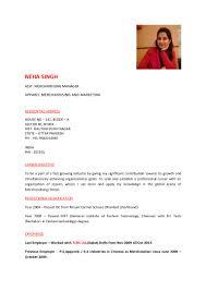 Merchandiser Resume Neha Singh Resume