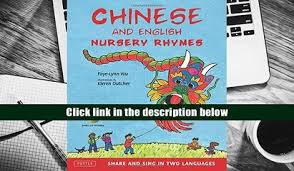 best pdf my book of number games 1 150 kumon workbooks kumon