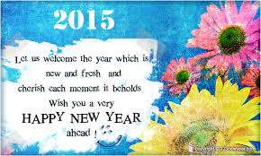 new year greeting cards 2015 wblqual