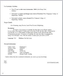 Fresher Resume Model Center Coordinator Resume Gilpin Essay On Prints Teaching Students