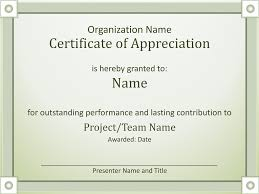 certificate template powerpoint 2010 image collections