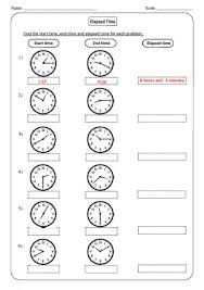 time elapsed worksheets loving printable