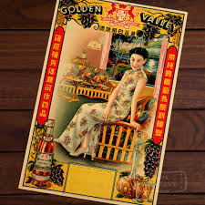 Chinese Home Decor by Compare Prices On Chinese Advertising Posters Online Shopping Buy