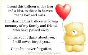 send balloons daveswordsofwisdom i send a balloon to heaven