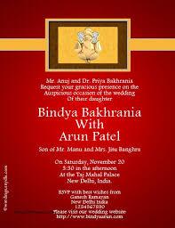 indian wedding invitations wording wedding invitation fresh wedding invitation wording hindu