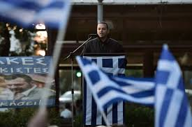 Golden Dawn Flag Greece Neo Golden Dawn In Strong Performance At Local