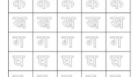 hindi alphabets tracing worksheets printable worksheets