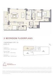 Marina Square Floor Plan Floor Plans Mada Residences Downtown Dubai By Artar