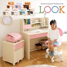 pc bureau compact kaguno1 rakuten global market junior learning desk look ii 100