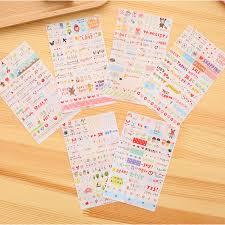 6 Sheet Kawaii Cute Paper Stickers for Diary Scrapbook Notebook