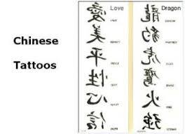 small ideas tattooic
