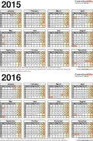 academic calendar monthly 2017 2015 2016 word i saneme
