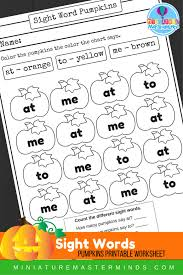 sight words me at and to color the pumpkin printable worksheet