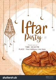 Beautiful Invitation Card Beautiful Invitation Card Iftar Partyramadan Mubarakiftar Stock