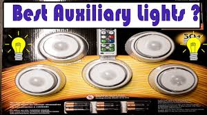 duracell led puck lights duracell led pucks addon lighting for every room youtube