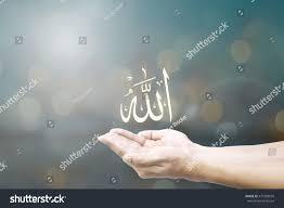 white light healing prayer student kindness muslim women wear hijab stock photo royalty free