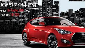 nissan veloster turbo hyundai veloster turbo facelift launched in south korea with seven
