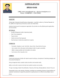 resume in ms word format free download download marriage resume format dalarcon com download marriage resume format dalarcon