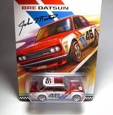 Datsun 510 U2013 The Lamley Group