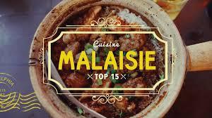recette cuisine malaisienne top 15 de la cuisine malaisienne malaisie cuisine de rue