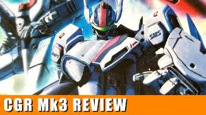 classic game room macross ace frontier review for psp youtube