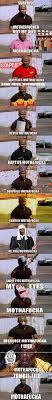 Doakes Meme - james doakes surprise motherfucker image gallery dexter meme