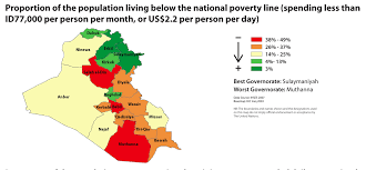 Map Iraq Musings On Iraq The Humanitarian Situation Within Iraq