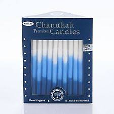 Chanukah Gifts Hanukkah Gifts And Wrap Paper Source