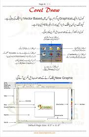 corel draw notes in urdu language with screenshots u0026 easy steps