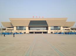 Zhengzhou East railway station