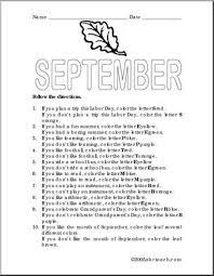september glyph i abcteach abcteach