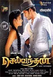 songs free download 2015 srimanthudu mp4 songs free download 2015 hindi