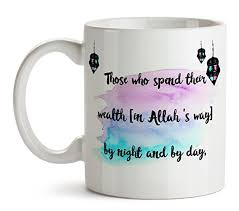 ramadan mug ramadan gifts eid gifts gift for
