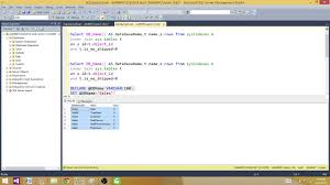 rename table name in sql how to change database name inside stored procedure in sql server