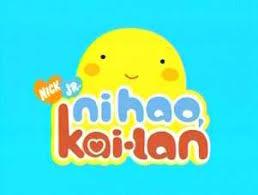Ni Hao Kai Lan Ni Hao Kai Lan Wiki Fandom Powered Wikia