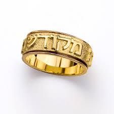 betrothal ring buy 14k gold harei at mekudeshet li betrothal ring