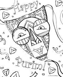purim page s