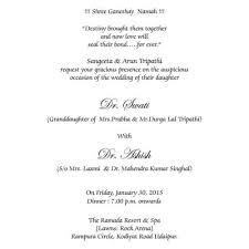 Punjabi Wedding Cards Sikh Wedding Invitation Wording Paperinvite
