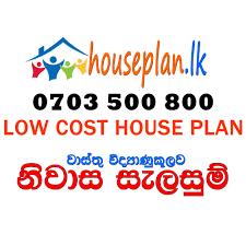 home construction plans in sri lanka home plan