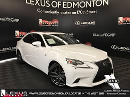 used lexus is 250 used cars edmonton pre owned lexus inventory