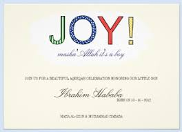 islamic invitation cards boy and girl polka dot aqeeqah invitations islamic greeting cards