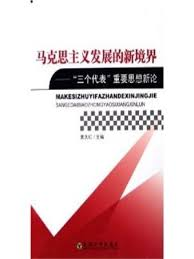 bureau r馮lable cnpereading publisher overdrive rakuten overdrive ebooks