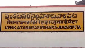 venkatanarasimharajuvaripeta railway station zricks com blog