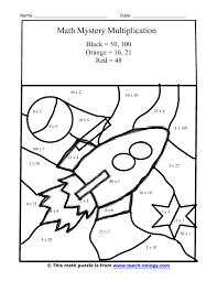 worksheet 10001294 multiplication puzzle worksheet u2013 printable