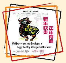 year of the ox 1997 lunar greetings for a great year of the ox hugel fils in