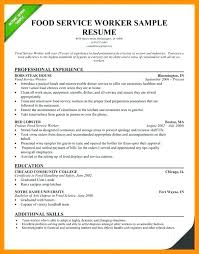 server resume exles this is food service resume best server resume exle best