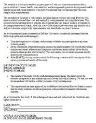 sample informed consent form depauw university